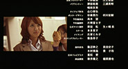 Kimi ni Todoke The Movie   ED   003