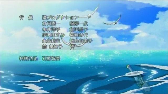 Kono Aozora ni Yakusoku wo – 01 – Random Curiosity