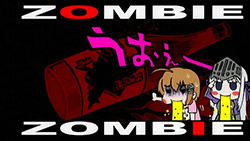 Kore wa Zombie Desu ka OF THE DEAD   01   11