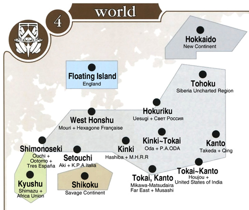 Kyoukai Senjou no Horizon   Retrospective   World Map