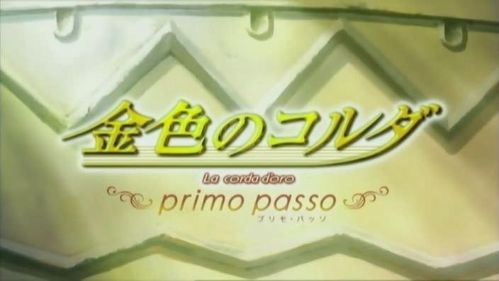 3 wallpaper and background images in the la corda doro club tagged: la corda doro anime