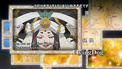 Last Exile Ginyoku no Fam   10   Preview 01