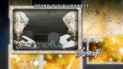 Last Exile Ginyoku no Fam   10   Preview 03