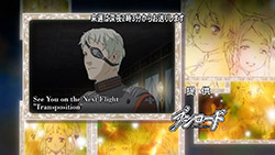 Last Exile Ginyoku no Fam   17   Preview 03