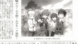 Little Busters   01   21