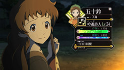 Log Horizon   12   09