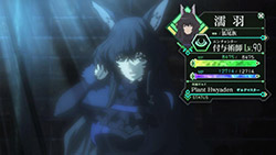 Log Horizon   25   24
