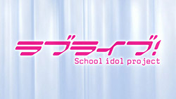 Love Live! School Idol Project   OP   01