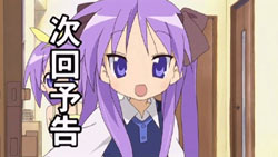 Lucky Star   03   Preview 01