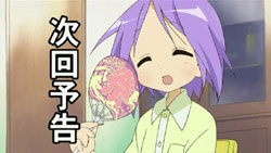 Lucky Star   04   Preview 01