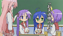 Lucky Star   16   Preview 03