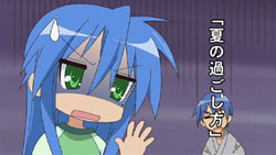 Lucky Star   19   Preview 03