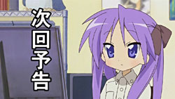 Lucky Star   22   Preview 01