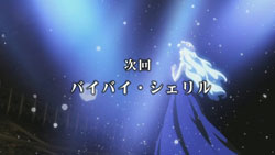 Macross Frontier   05   Preview 03