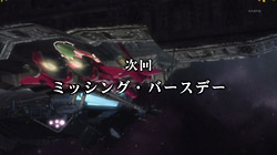 Macross Frontier   10   Preview 05