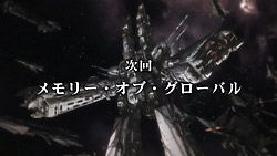 Macross Frontier   12   Preview 03