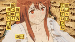 Maoyuu Maou Yuusha   04   Preview 02
