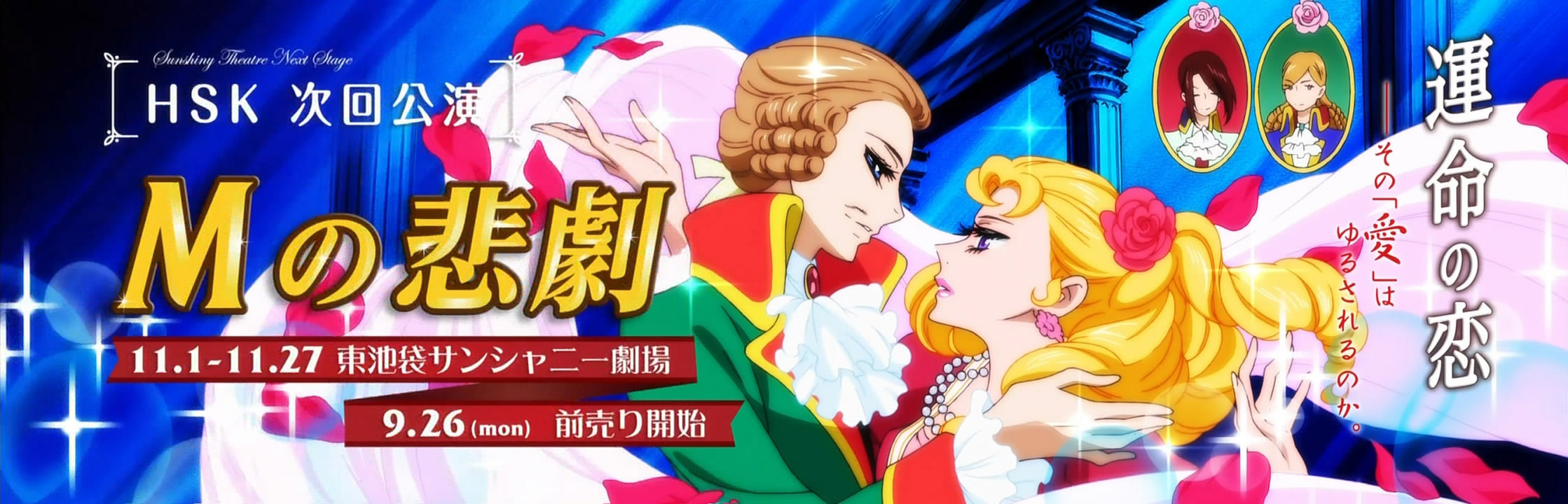 utena lesbian singles ( and in the case of revolutionary girl utena,  a japanese viewer at the tampa lgbt film fest said, flat out, that it did not seem lesbian to her, .