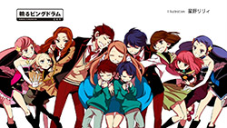 Mawaru Penguindrum   24   End Card 01
