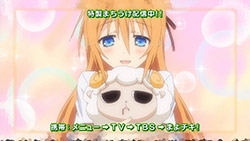 Mayo Chiki   01   Preview 02