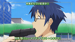 Mayo Chiki   02   Preview 01