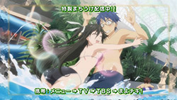 Mayo Chiki   02   Preview 02