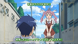 Mayo Chiki   04   Preview 01