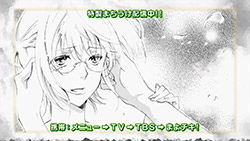 Mayo Chiki   05   Preview 01