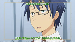 Mayo Chiki   10   Preview 02