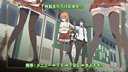 Mayo Chiki   11   Preview 01