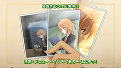 Mayo Chiki   12   Preview 02