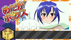 Medaka Box   01   Preview 03