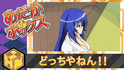 Medaka Box   03   Preview 02