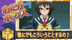 Medaka Box   06   Preview 01