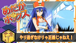 Medaka Box   08   Preview 03