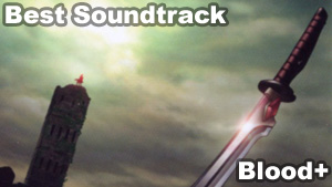 Soundtrack   Blood+