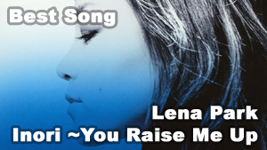 Best Song   Lena Park