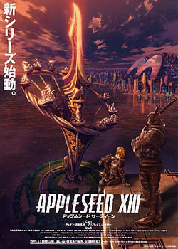 appleseed13