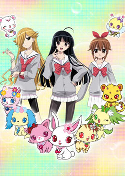 jewelpet3