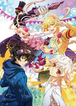 ken hirai gay shingeki no kyojin saison 2 episode 5