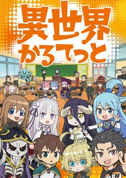 Collectibles Natsu No Iro Nostalgia Visual Fan Book Max Design Art Works Summer Color Anime Less Expensive