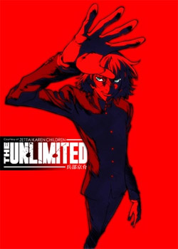 theunlimited
