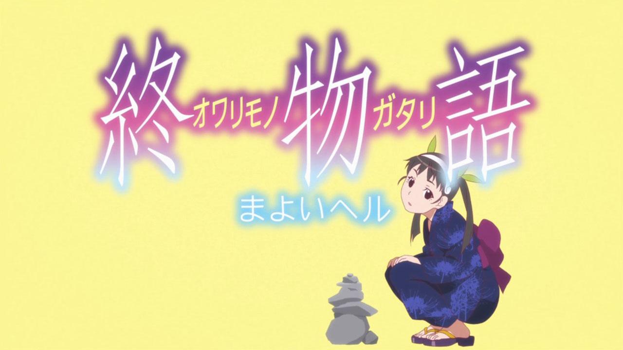 monogatari second season op