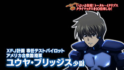 Muv Luv Alternative Total Eclipse   SP   06
