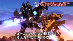 Muv Luv Alternative Total Eclipse   SP   07