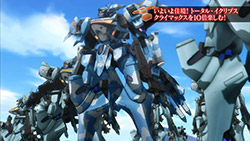 Muv Luv Alternative Total Eclipse   SP   08