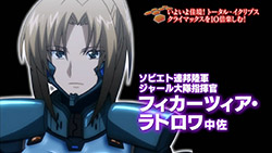 Muv Luv Alternative Total Eclipse   SP   09