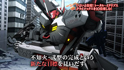Muv Luv Alternative Total Eclipse   SP   10