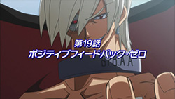 NEEDLESS   18   Preview 03