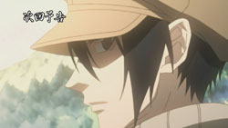 Nabari no Ou   03   Preview 02